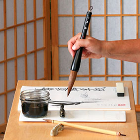 Calligraphy Brushes, Sumi Ink and Calligraphy Paper and Supplies - Brushes and Ink imported from Japan