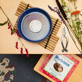 Ikebana Supplies - Suiban, Kenzan, Ikebana Clippers, books on Ikebana