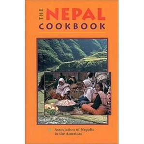 The Nepal Cookbook --  by the Association of Nepalis in the Americas