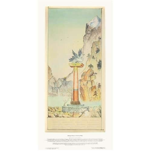 "Milarepa's Dream of the Four Pillars  15.5"" X 33"" Print ~ Original Painting by Chogyam Trungpa, Rinpoche"