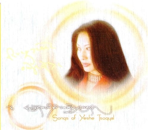 Songs of Yeshe Tsogyal and Other Melodies by Semo Sonam Palzom