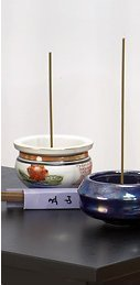 Meditation Incense