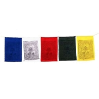 Small Tibetan Prayer Flags String of 15
